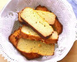 グルテンフリーのパン