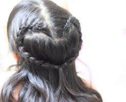 三つ編みでハート型の髪を作る
